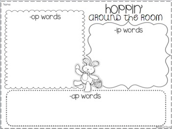 Hoppin' Around the Room {FREEBIE}