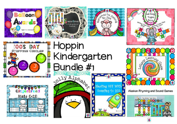 Hoppin Kindergarten Bundle 1
