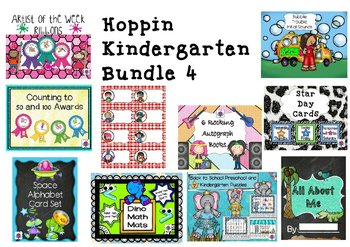 Hoppin Kindergarten Bundle 4
