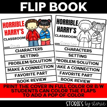 Horrible Harry Flip Book and Classroom Door Craftivity