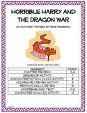 Horrible Harry and the Dragon War Novel Unit