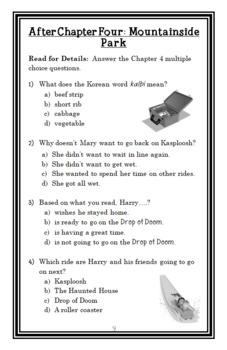 Horrible Harry and the Drop of Doom (Suzy Kline) Novel Study / Comprehension