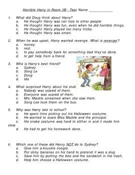 Horrible Harry in Room 2B Multiple Choice Test