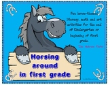 Horsing Around in First Grade   Fun Stuff for Literacy, Math and Art