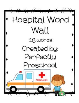 Hospital Word Wall