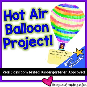 Hot Air Balloon Project! Perfect for Back to School!