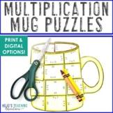 MULTIPLICATION Hot Chocolate Activities or Craft | FUN Polar Express Math Games
