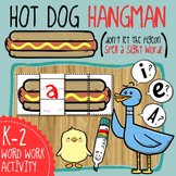 Hot Dog Hangman... Don't Let the Pigeon Spell a Sight Word