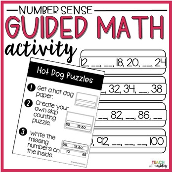 Hot Dog Skip Counting Puzzles(Guided Math Activity)