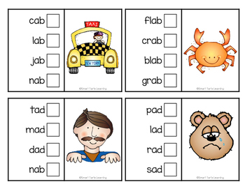 Hot Dots Literacy Center Cards - Set 1 {to use with Hot Dots Interactive Pen}