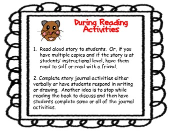 Hot Rod Hamster Reading Activity and Literacy Centers Packet
