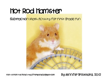 Hot Rod Hamster Subtraction Activity