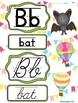 Hot air balloons Alphabet posters (manuscript and cursive)