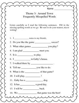 Houghton Mifflin 2nd Grade Spelling Tests - Theme 3