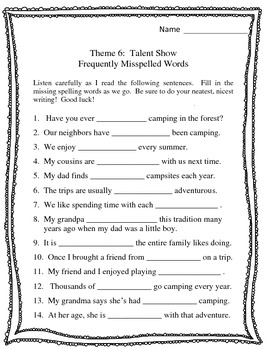 Houghton Mifflin 2nd Grade Spelling Tests - Theme 6