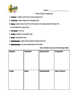 Houghton Mifflin Duke Ellington Vocabulary sheet