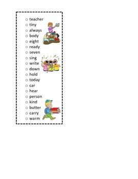 Houghton Mifflin First Grade Sticker List