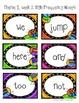 Houghton Mifflin First Grade High Frequency Words