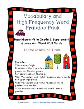 Houghton Mifflin Grade 2 Theme 3 Games and Word Wall Cards