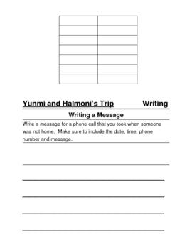 Houghton Mifflin Grade 3 Theme 5 Skills Focus Packet / Portfolio