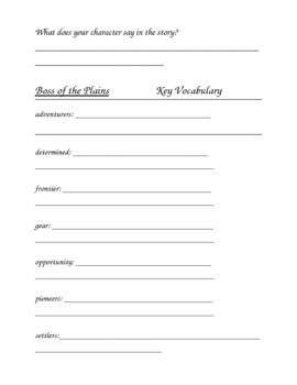 Houghton Mifflin Grade 4 Theme 2 Skills Focus Packet / Portfolio