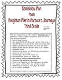 Houghton Mifflin Harcourt 2014 Grade 3 Kamishibai Man