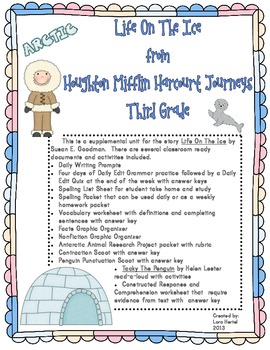 Journeys Weekly Assessments Grade 3 Answer Key & Worksheets   TpT