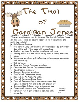 Houghton Mifflin Harcourt Journeys 2014 Grade 3 Trial of Cardigan Jones