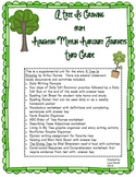 Houghton Mifflin Harcourt Journeys 2014 Grade Three A Tree Is Growing