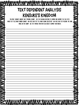 "Houghton Mifflin Journey's Grade ""Kensuke's Kingdom"" Text Dependent Analysis"