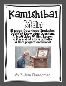 Houghton Mifflin Journey's: Kamishibai Man