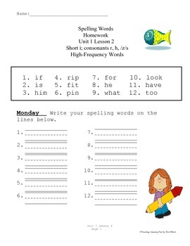 Houghton Mifflin Journeys 1st Grade Spelling Practice Unit 1  No PREP