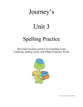 Houghton Mifflin Journeys 1st Grade Spelling Practice Unit 3 NO PREP