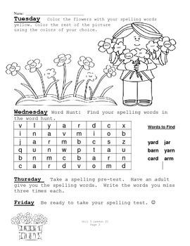 Houghton Mifflin Journeys 1st Grade Spelling Practice Unit 5 NO PREP