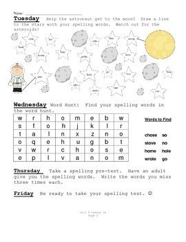 Houghton Mifflin Journeys 1st grade Spelling Practice Unit 4 NO PREP