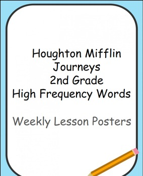 Houghton Mifflin Journeys 2nd Grade High Frequency Words Bundle