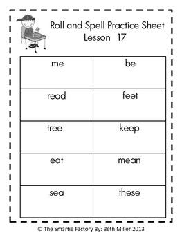 Journeys 2014 First Grade Spelling Packet Unit 4