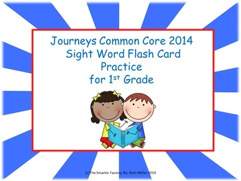 Journeys 2014 First Grade Flash Cards (Sight Words)