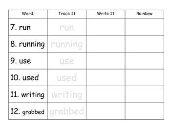 Houghton Mifflin Journeys Grade 1 Unit 6 Spelling Resources