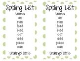 Houghton Mifflin Journeys Grade One Spelling Lists