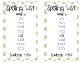 Houghton Mifflin Journeys Grade One Spelling Lists
