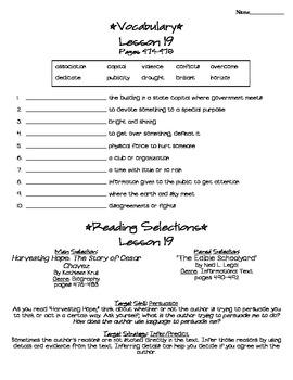 Journeys - HMH © 2011/2012 Grade 4 Lesson 19 Study Sheet