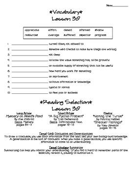 Journeys - HMH © 2011/2012 Grade 4 Lesson 30 Study Sheet