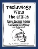 Houghton Mifflin Journeys: Technology Wins the Game