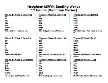 Houghton Mifflin (Medallion) 1st Grade Spelling Lists and