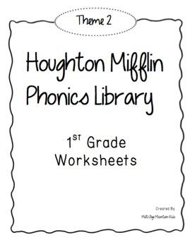 Houghton Mifflin Phonics Library: 1st Grade - Theme 2 Worksheets