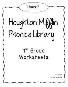 Houghton Mifflin Phonics Library: 1st Grade - Theme 3 Worksheets