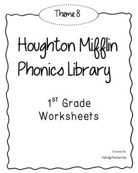 Houghton Mifflin Phonics Library: 1st Grade - Theme 8 Worksheets