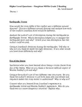 Houghton Mifflin Reading Grade 5 Higher Level Questions