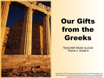 Houghton Mifflin Reading Grade 6 Our Gifts from the Greeks